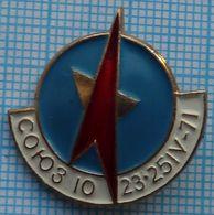 USSR / Badge / Soviet Union / RUSSIA / Space. Soyuz-10 - Soviet Manned Spacecraft. 1971. - Espacio