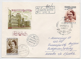 MAIL Post Used Cover USSR RUSSIA India President Indira Gandhi - 1923-1991 URSS
