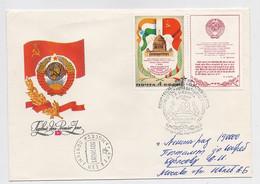 MAIL Post Used Cover USSR RUSSIA India President Brezhnev Visit Flag - 1923-1991 URSS