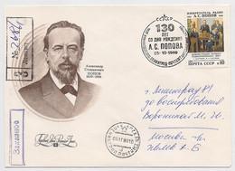 MAIL Post Used Cover USSR RUSSIA Radio Inventor Popov Leningrad - 1923-1991 URSS
