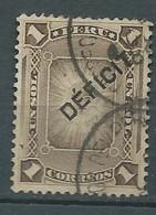 Pérou - Timbre Taxe     Yvert N° 33 Oblitéré  - Po 63315 - Peru