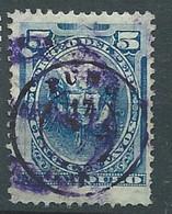 Pérou -    Yvert N° 21 Oblitéré  - Po 63317 - Peru