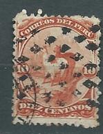 Pérou -    Yvert N° 11 Oblitéré   - Po 63319 - Peru
