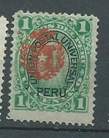Pérou - T   Yvert N° 54 Oblitéré   - Po 63322 - Peru