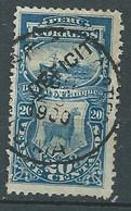 Pérou - Timbre Taxe    Yvert N° 37 Oblitéré  - Po 63324 - Peru