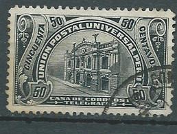 Pérou - Yvert N° 139 Oblitéré  - Po 63326 - Peru