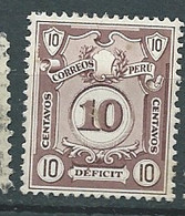 Pérou  Timbre Taxe  - Yvert N° 51 Oblitéré  - Po 63329 - Peru