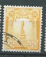 Pérou   - Yvert N° 233 Oblitéré  - Po 63330 - Peru