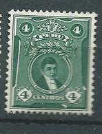 Pérou   - Yvert N° 210 Oblitéré  - Po 63331 - Peru