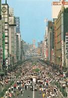 GINZA STREET ON SUNDAY - TOYO - Tokyo