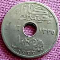 EGYPTE :10 MILLIEMES 1917H KM 316 L. - Egypte