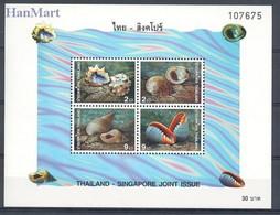 Thailand 1997 Mi Bl 105 MNH ( ZS8 THLbl105dav39B ) - Thailand