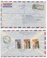 Malaysia 1980 Registered Airmail Melaka To Rayavaram, Pudukottai, India, Scott 210-212 - Malaysia (1964-...)