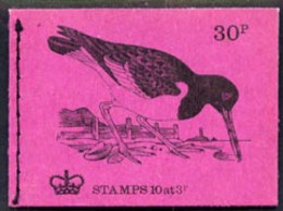 Booklet - Great Britain 1971-73 Birds #8 - Oyster-Catcher (purple Cover June 1973) 30p Booklet Complete And Fine, SG DQ7 - Booklets