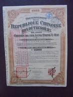 CHINE - BRUXELLES 1908 - REPUBLIQUE CHINOISE - CDF LUNG TSING U HAI - BON DU TRESOR 8% - BON DE 500 FRS - Hist. Wertpapiere - Nonvaleurs