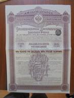 RUSSIE - 1889 - TITRE DE 3125 ROUBLES OR - OBLIGATIONS CONSOLIDEES RUSSES  4% CHEMIN DE FER , 1er SERIE - Hist. Wertpapiere - Nonvaleurs