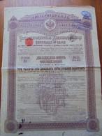 RUSSIE - 1889 - TITRE DE 3125 ROUBLES OR - OBLIGATIONS CONSOLIDEES RUSSES  4% CHEMIN DE FER , 2ème SERIE - Hist. Wertpapiere - Nonvaleurs