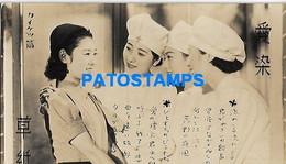 145512 JAPAN JAPON ARTIST MOVIE CINEMA 映画シネマ  PHOTO NO POSTAL POSTCARD - Zonder Classificatie