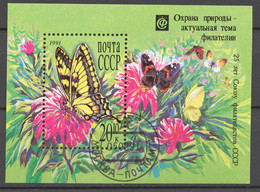 USSR 1991 Sol# 6291(CTO) USSR PHILATELIC SOCIETY, 25th ANNIV., BUTTERFLIES, FLOWERS - Unused Stamps