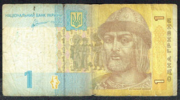 UKRAINE - 3 Billets De 1, 2 Et 5 Hryvni - Usagé - Used - Année / Year 2011, 2013 Et 2015. - Ucraina