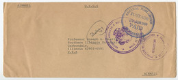 Seychelles 1989 Official Airmail Cover Mahe - National Archives & Museum, Postage Paid - Seychellen (1976-...)