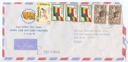 Ethiopia 1994 Registered Airmail Cover Kefeteona, Addis Ababa - Addis Car Battery Factory - Ethiopia