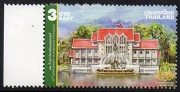 Thailand 2015. 72nd Anniversary Of Kasetsart University.  MNH - Thailand