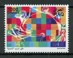 IRAQ 2019 UPU ANNIVERSARY JOINT ISSUE - Iraq