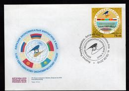 Kyrgyzstan 2019 FDC Eurasian Economic Union. Joint Issue. - Kyrgyzstan