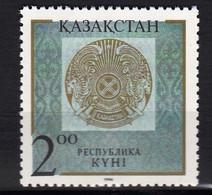 KAZAKHSTAN 1994      Anniversaire Journée De La République Kazakh   National Arms   1-1v. MNH - Kazachstan