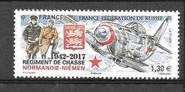 Année 2017 _  N° 5167** - Frankreich