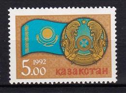KAZAKHSTAN 1992      Journée De L'Indépendance De La République Kazakh  Drapeau Et  Armes Nationales    1-1v. MNH - Kazachstan