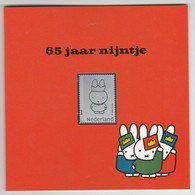 PostNL 65 Jaar NIJNTJE Dick Bruna Zilver-silver Stamp Limited Edition (NL) - Unclassified
