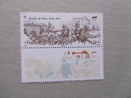 FRANCE 2067  No YT 5063A     BATAILLE DE VERDUN - Frankreich