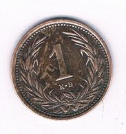 1 FILLER 1902  HONGARIJE /8592/ - Ungarn