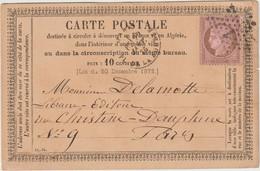 N°54 O. étoile 1 , Paris Pl De La Bourse 1876 / CP Précurseur - 1849-1876: Klassieke Periode