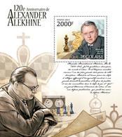 Togo 2012 MNH - Chess, Alexander Alekhine (120th Anniversary). YT 612, Mi 4532/Bl.722 - Togo (1960-...)