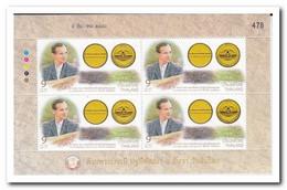 Thailand 2013, Postfris MNH, 86th Birthday Of King Bhumibol - Thailand