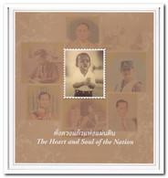Thailand 2007, Postfris MNH, 80th Birthday (booklet Scarce) - Thailand