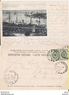 Ukraine , Russia- Odessa-Portul -Le Port, Harbour - Ucrania