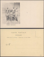 Carte Postale - Congo Belge : Femmes Bangalas, Femmes Seins Nus / Neuve. - Belgian Congo - Other