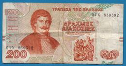 GREECE 200 Drachmes     02.09.1996  # O1X 839392 P# 204 Rigas Velestinlis Feraios - Griechenland