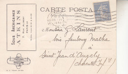 PARIS  SOCIETES AMERICAINES ATKINS  7 RUE ALIBERT PARIS 10 - Distretto: 10