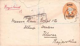 INDIA - RECO 1901 > ULWAR /AA178 - 1882-1901 Imperium