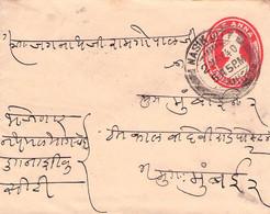 INDIA - ENVELOPE 1940 NASIK CITY /AA182 - 1936-47  George VI