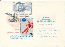 USSR Cover Sent To Netherlands 1985 - 1923-1991 URSS