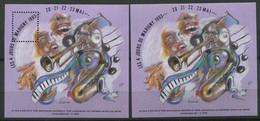 Feuillets  Souvenirs Du Carré Marigny  - 4 Jours De Marigny 1993 - Jazz - Sheetlets