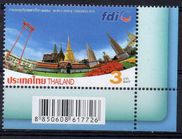 Thailand 2015. Bangkok City Center.  Building. Architecture.  MNH - Thailand