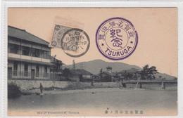 View Of Shonogawa At Tsuruga. - Other