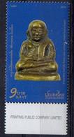 Thailand 2015. Monk Luang Phor Ngern. Religion.  MNH - Thailand